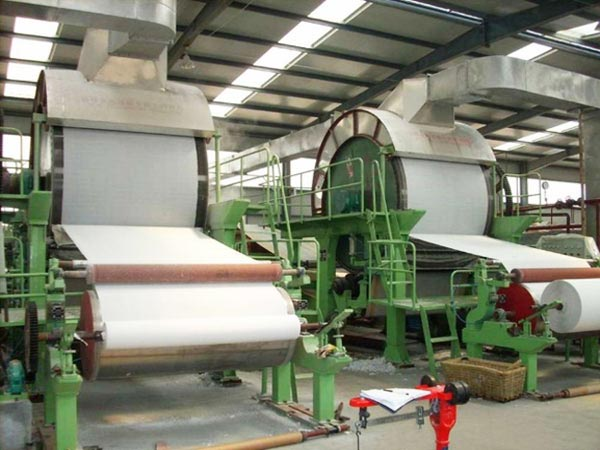 BT-1575 paper recycling machine