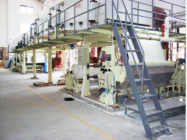 BT-2640 paper recycling machine